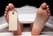Трагічна смерть молодої жінки: лікарі розповіли, від чого померла закарпатка