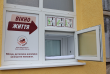 У Мукачеві в лікарні залишили кількамісячну дитину, – ЗМІ