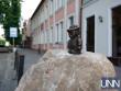 В Ужгороді з'явився міні-пам′ятник на честь найбільшого метеориту в Європі