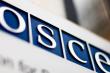 В ОБСЄ прокоментували можливість посилення патрулювання на Закарпатті