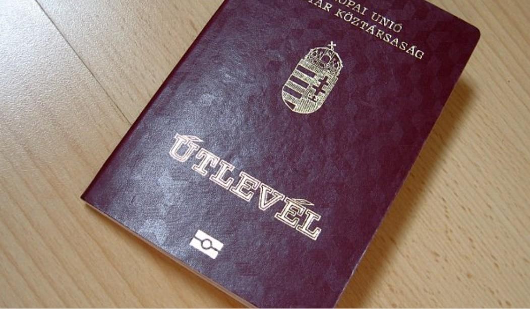 США розкрили схему шахрайства з продажем угорських паспортів: Угорщину можуть виключити з програми безвізу