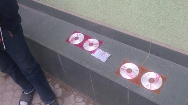 Житель Іршавщини продавав на ринку диски з творами порнографічного змісту