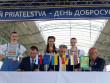 На українсько-словацькому кордоні пройшов День добросусідства