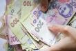 Стали відомі зарплати чиновників Мукачівського міськвиконкому