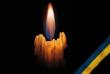 В Ужгороді поховали військового, який загинув на Сході України