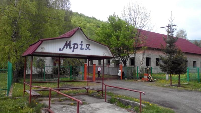 """Чому закритий відомий у Мукачівському районі дитячий табір """"Мрія"""""""