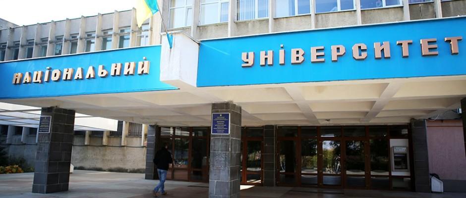 У списку ТОП-200 кращих вузів України УжНУ – 35-й, а МДУ – 170-й