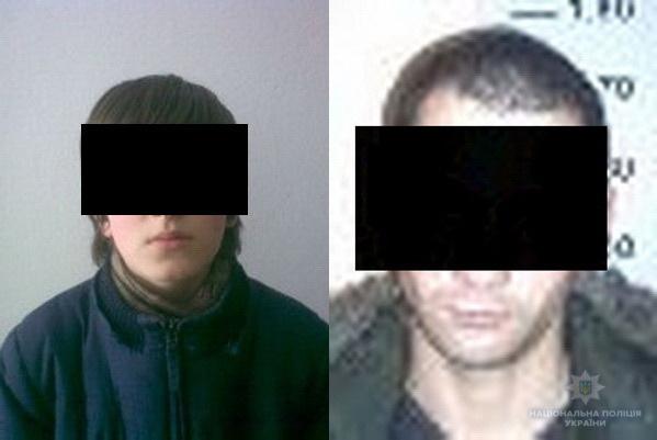 Двоє чоловіків скоїли злочини в Ужгороді