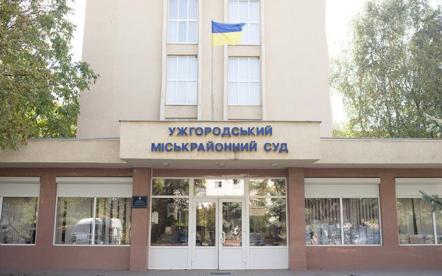 Ужгородський міськрайонний суд отримав нового заступника