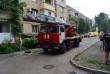 В Ужгороді загорілася квартира. Пожежу гасили 11 рятувальників