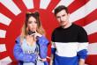 Концерт популярного українського поп-гурту в Ужгороді перенесли на нову дату