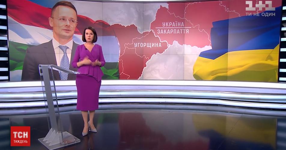 """""""Чи збирається Угорщина відібрати частину Закарпаття?"""": журналіст ТСН розізлив угорського міністра неочікуваним питанням"""