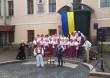 Як у Мукачеві День Конституції святкували