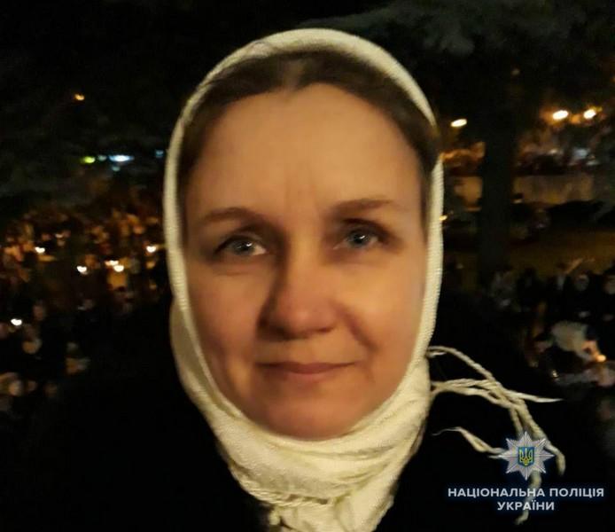 В Ужгороді 3 липня 2018 року загадково зникла жінка