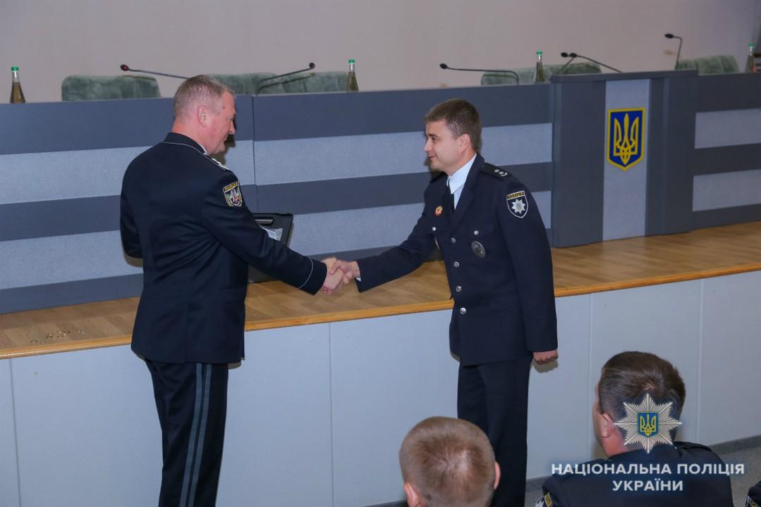 Закарпатський поліцейський отримав престижну відзнаку