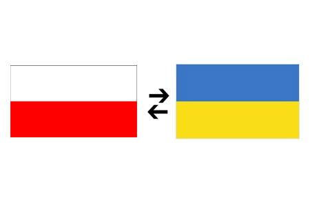 Вивчення польської мови. Індивідуальні та групові заняття