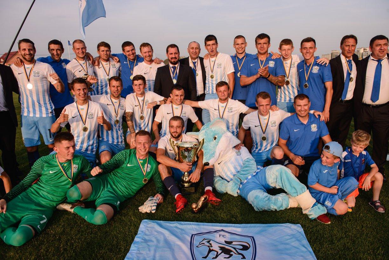 Визначився наступний суперник закарпатського клубу у Кубку України