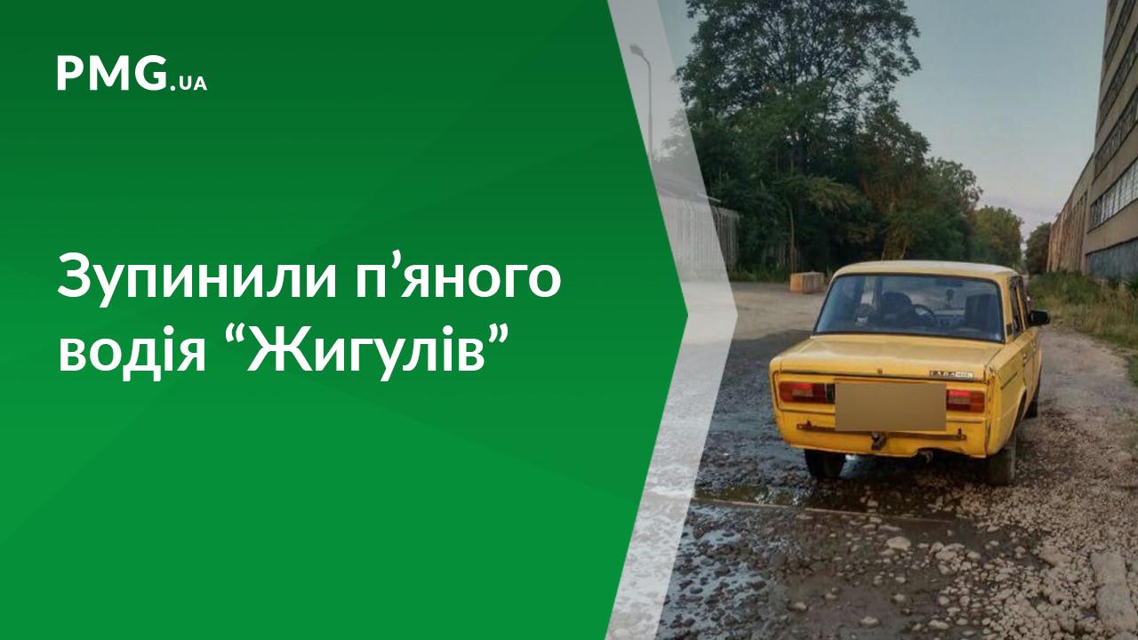 Алкоголю у крові майже у 10 разів більше за норму: в Ужгороді зупинили дуже нетверезого водія