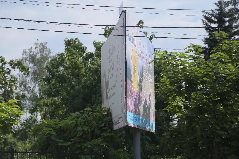 У Мукачеві на один об'єкт зовнішньої реклами стане менше