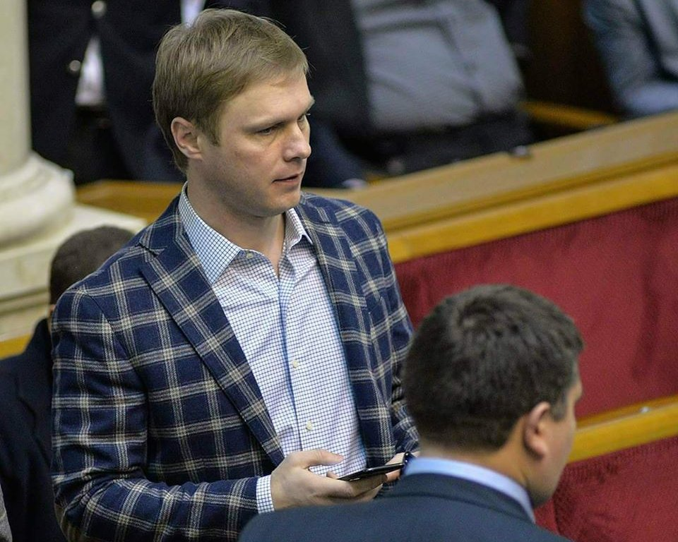 Чергова сесія парламенту завершила роботу