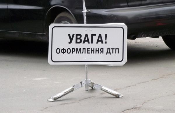 Закарпатець на авто наїхав на туриста-пішохода, який відпочивав у Солотвині