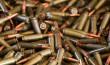 На Мукачівщині чоловік здав боєприпаси, які знайшов посеред вулиці