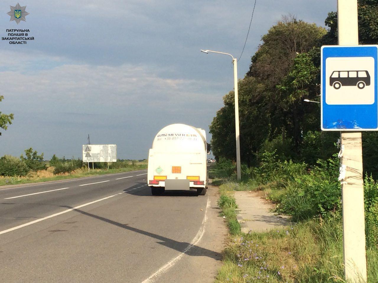 """На трасі """"Київ-Чоп"""" виявили автомобіль із небезпечним вантажем"""