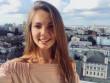 Красуня із Закарпаття перемогла в онлайн-голосуванні конкурсу