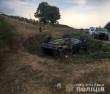 На Виноградівщині сталась ДТП: є постраждалі