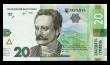 В Україні введуть в обіг нові куп'юри номіналом 20 гривень: оприлюднено їх вигляд