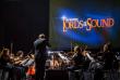 В Ужгороді зіграє відомий оркестр