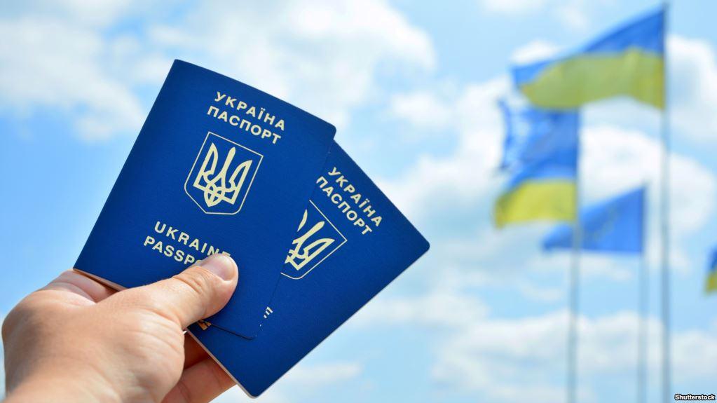 Через скандал на Закарпатті, в Україні хочуть розробити новий закон про громадянство