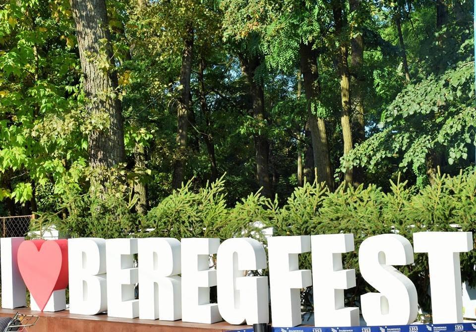 """У """"Avellana Gold"""" кажуть, що раді бути генеральним партнером найбільшого на Закарпатті фестивалю вина """"Bereg Fest-2018"""""""