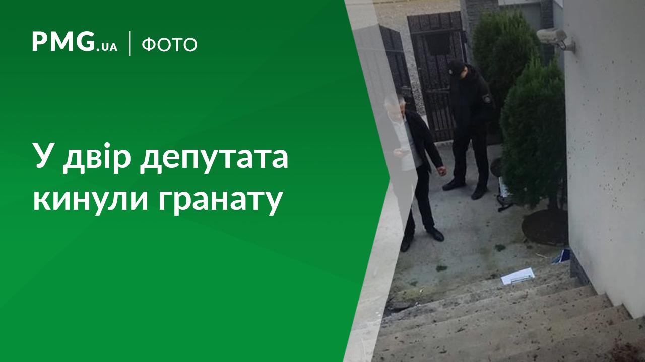 У Виноградові у двір депутата вночі кинули гранату