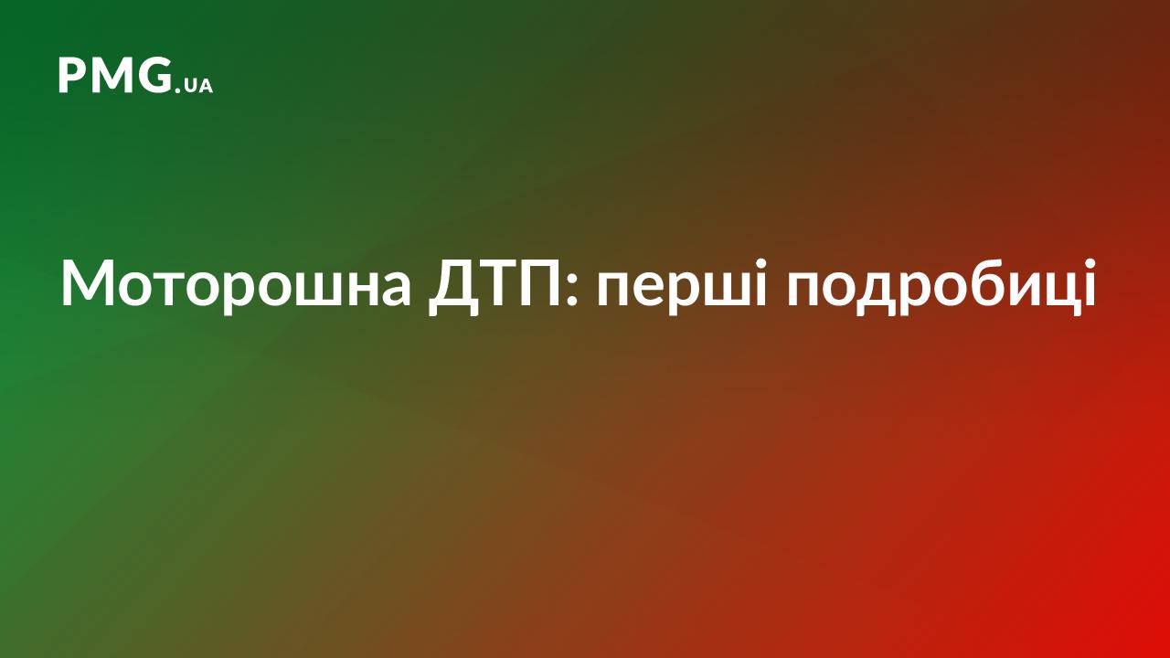 Жахлива аварія у Львові за участі мікроавтобуса на закарпатській реєстрації. Є загиблі