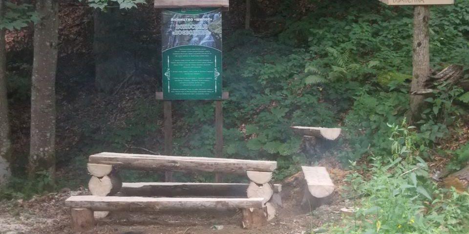 Біля водоспаду Шипіт лісівники облаштували місце відпочинку