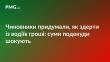 Чиновники хочуть, щоб за всі автомобілі в Україні старші 5 років платили транспортний податок: деякі суми шокують