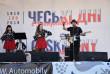 На головній площі Закарпаття відкрили фестиваль