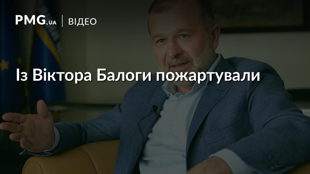 """""""Кварталівці"""" у програмі """"Чисто News"""" пожартували із Віктора Балоги"""