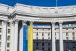 МСЗ України зробило гучну заяву, яка стосується Закарпаття