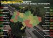 Закарпатська область поки не використала і половину грошей, виділених державою на ремонт доріг