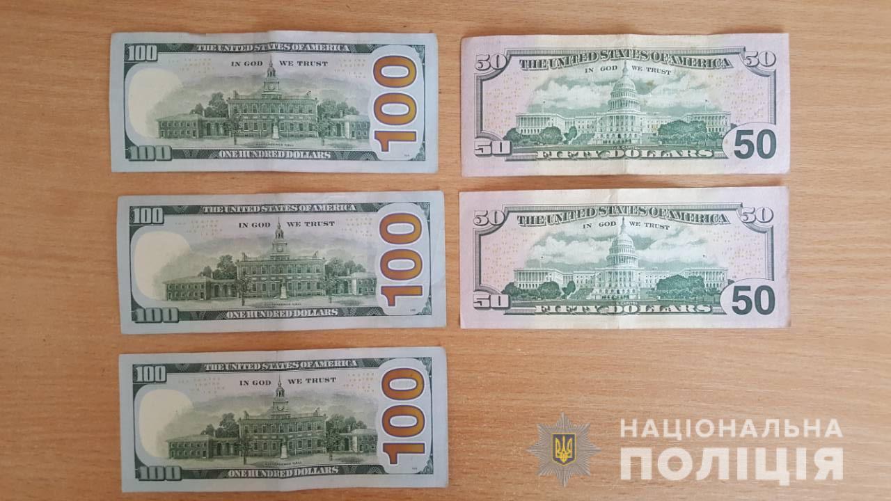 У Мукачеві в Підгорянах побили туриста та забрали від нього 600 доларів