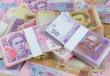 Шахрай виманив у закарпатців 600 тисяч гривень