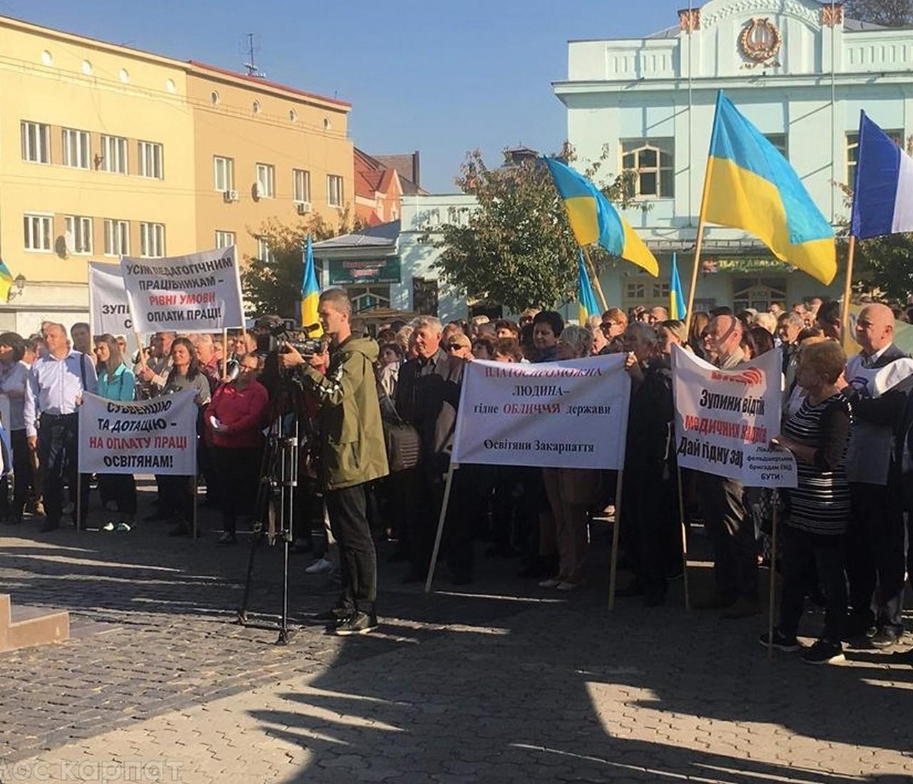 В Ужгороді на площі Театральній пройшла всеукраїнська акція протесту профспілок