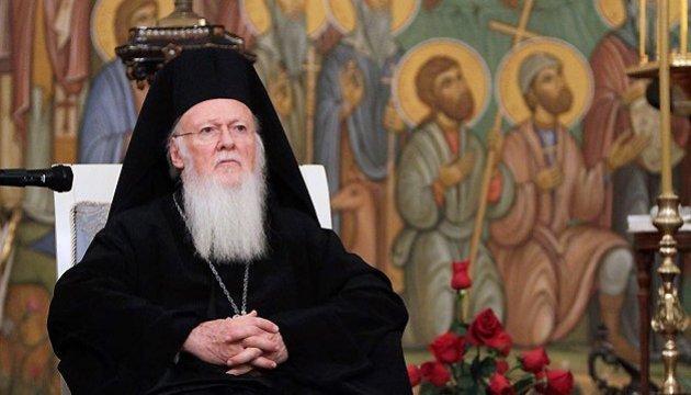 11 жовтня Константинопольський Патріархат ухвалив рішення про надання Томосу про автокефалію Української Православної Церкви