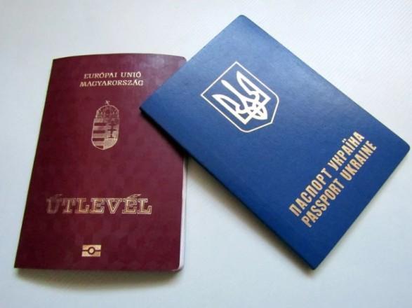 Закарпатські чиновники із паспортами Угорщини почали писати заяви на звільнення