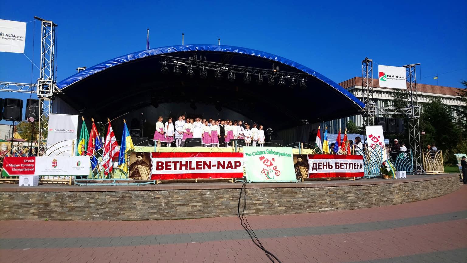 У Хусті відбулося свято День Бетлена на честь князя Трансильванії