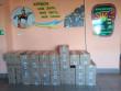 Контрабандисти кинули 13 тисяч пачок сигарет і втекли