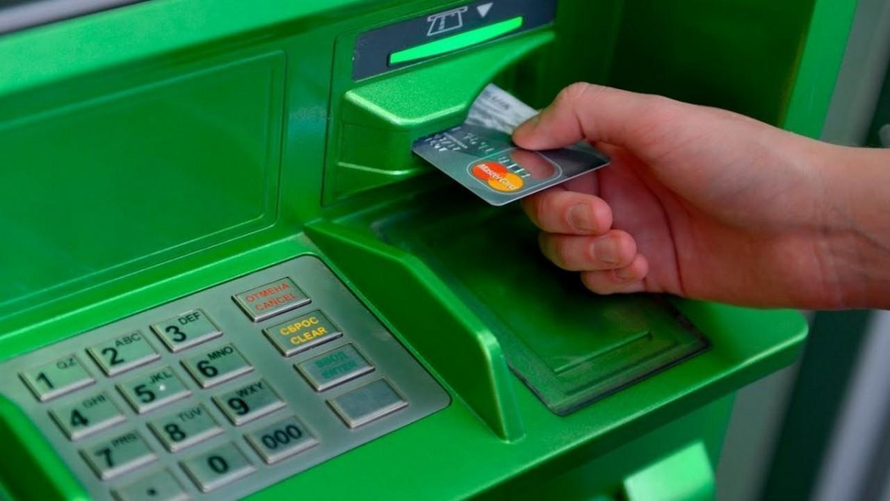 """Термінали, банкомати та платіжні карти """"ПриватБанку"""" не працюватимуть по всій Україні у ніч із 13 на 14 жовтня"""