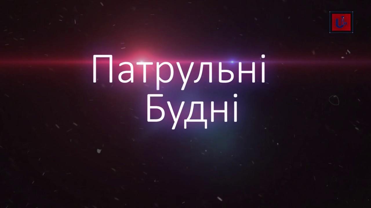 В Ужгороді на автозаправці сталася ДТП. Водій провіз працівника АЗС на капоті машини